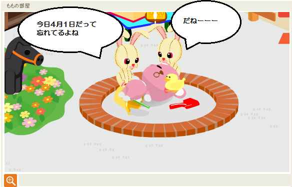 20190401④.png