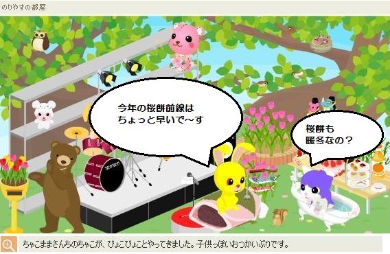 ブログ用③.png