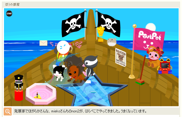 non2ちゃん130405-2.png