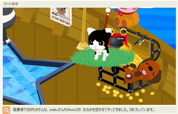 non2ちゃん130410-2.png